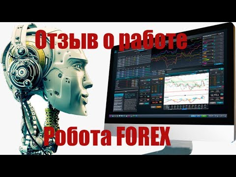 Заработать на обмене валют в интернете