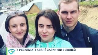 Четверті роковини аварії на Сумській: що змінилося відтоді, як Дронов та Зайцева почули вирок