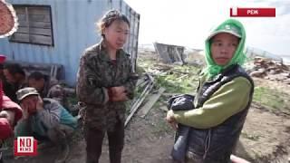 Облава на китайцев - нелегалов