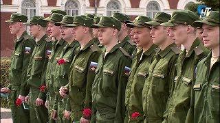 Новгородских призывников проводили в ряды военно-космических сил России