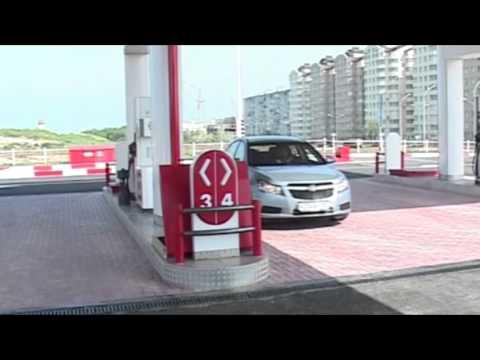 Mercedes w211 e320 das Benzin