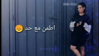 ساندى - زى التمثال- الرجالة ماتت فى الحرب Sandy - Zay El Temthal