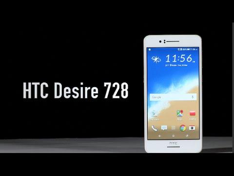 htc desire 728 ultra edition price