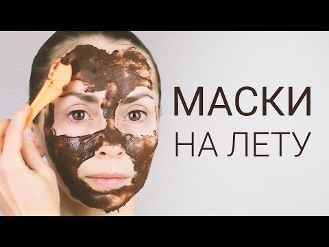 Отбеливающая маска для лица из слоя
