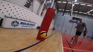 Волейбол от первого лица / Volleyball FPV #2