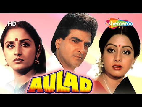 Aulad - Hindi Full Movie - Jeetendra - Jaya Prada - Sridevi - 80's Hit - (With Eng Subtitles)