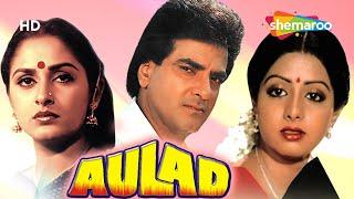 Aulad - Hindi Full Movie - Jeetendra - Jaya Prada - Sridevi - 80's Hit - (With Eng Subtitles)