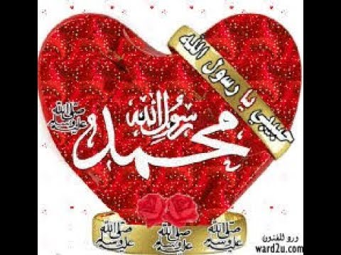 Как надо любить Посланника Аллаха ﷺ