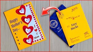 Easy and beautiful mother's day card making from wedding invitation cards / Mother's day card easy