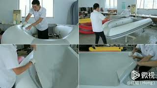 Made to Order 230cm Inflatable Boat, Outdoor Sport Boat, Inflatable Dinghy, Air Floor