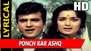 Ponch Kar Ashq Apni Aankhon Se With Lyrics   Mohammed