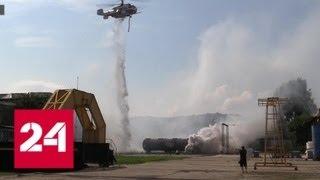 Российские спасатели примут участие в учениях в Сербии - Россия 24