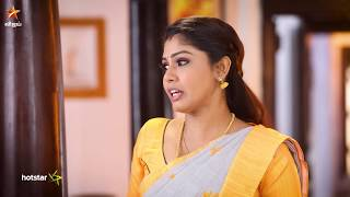 Pandian Stores   13th to 17th January 2020 - Promo