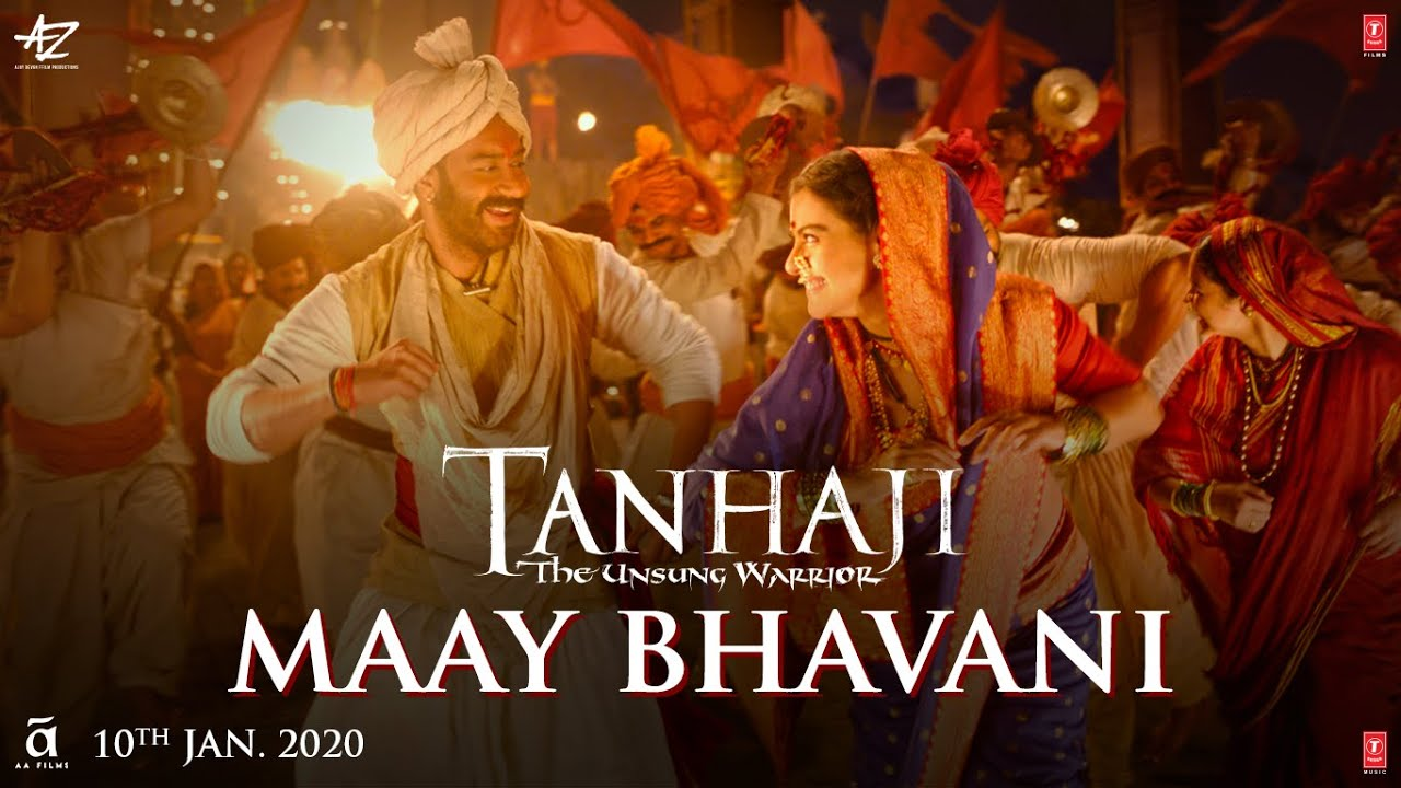 माय भवानी Maay Bhavani Lyrics in Hindi – Tanhaji