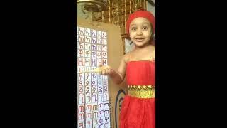 Amharic Alphabet Be Elu(very Funny)
