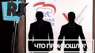 Дутые авторитет и рейтинг Путина. Озлобленная Россия 2018. Что произошло?