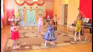 """Весёлый танец """"Всё вокруг!"""" в детском саду"""