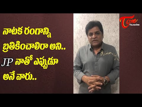 Senior Comedian Ali Emotional about Jaya Prakash Reddy Demise |  TeluguOne Cinema