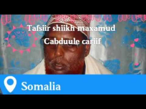 Tafsiir, Shiikh maxamud Ow Cabdulle Cariif •Aal-Cimra Casharka 2