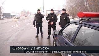 Випуск новин на ПравдаТут за 10.12.18 (20:30)