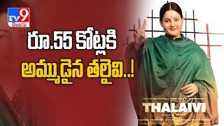 'Thalaivi' will not directly release on OTT platforms, says Kanagana Ranaut
