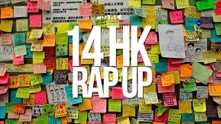 MastaMic - 14 HK Rap Up