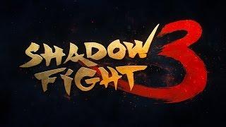 Shadow Fight 3 - ПЕРВЫЙ ВЗГЛЯД ОТ БРЕЙНА