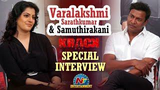 Varalaxmi Sarathkumar and Samuthirakani Special interview   Raviteja   NTV ENT
