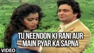 Tu Neendon Ki Rani Aur Main Pyar Ka Sapna Full Song | हनीमून | ऋषि कपूर, अश्विनी भावे