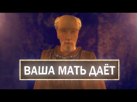 Видео ежевика черная магия