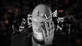 [Dynamix] ^/7(L|?[_(L+#<>+&|^(o) - Hyphen 【音源】 【高音質】