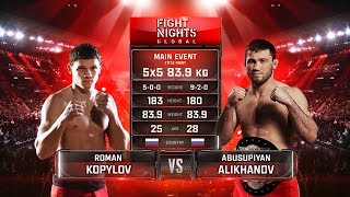 Roman Kopylov vs Abusupiyan Alikhanov / Роман Копылов vs. Абусупиян Алиханов