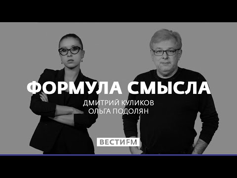 Сборная России разгромила Казахстан в матче отборочного турнира Евро-2020 * Формула смысла (25.03.…