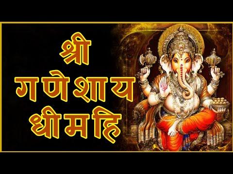 Shri Ganeshay Dheemahi | Shankar Mahadevan | Bhajan Samrat