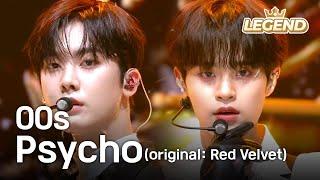 00s (빵빵즈) - Psycho (original song: Red Velvet) [Music Bank / 2020.06.26]