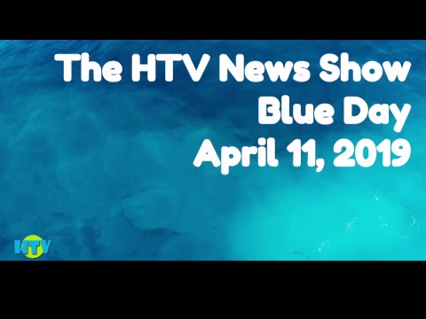 HTV News Channel Live Stream