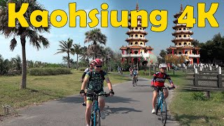 Kaohsiung Taiwan – Most Underrated City?