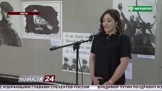 Памяти Бертольта Брехта.