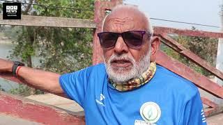 The Atulya Ganga Project