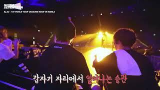 Boo SeungKwan:Hip Hop Team's #1 Fan.