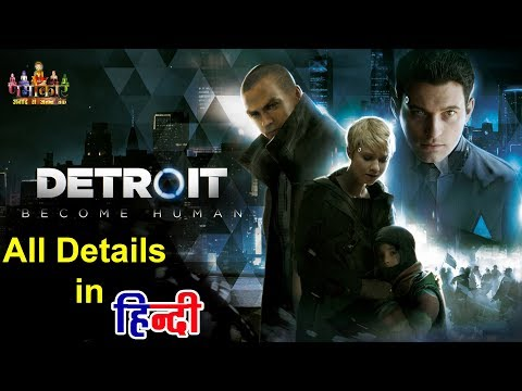 Detroit Become Human | Free Download | Game Review in Hindi | Story & Gameplay  || #NGW