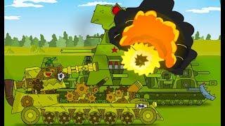 КВ - 44 получил большое ранение. Мультики про танки