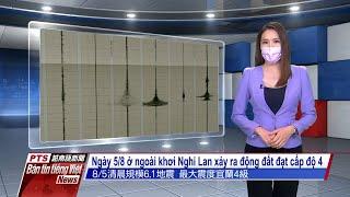 Đài PTS – bản tin tiếng Việt ngày 5 tháng 8 năm 2021