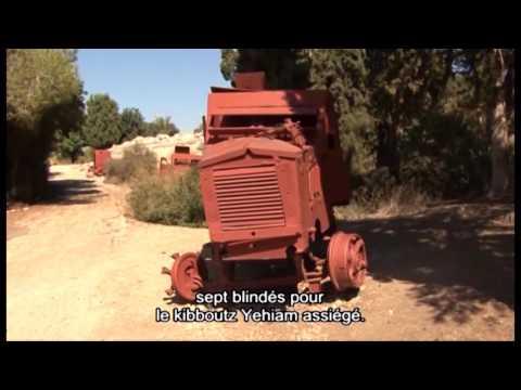 Cyla (Tzila) Yoffan raconte la perte de son cousin tombé au combat sur la route de Yehiam