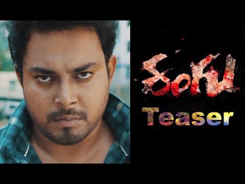 Rangu Movie Teaser