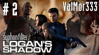 Logan's Shadow - Ep 2 - Let's Play de la Nostalgie FR HD par ValMor333