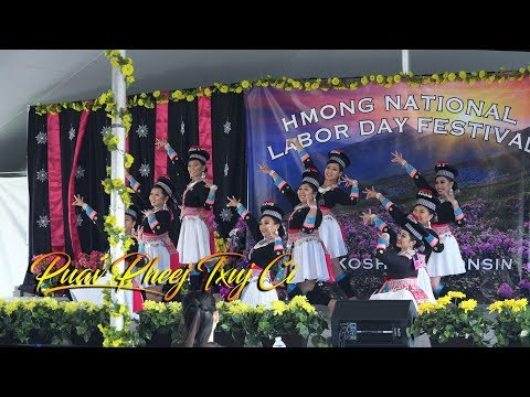 SUAB HMONG ENTERTAINMENT: Puav Pheej Txuj Ci - 2017 National Hmong Labor Festival