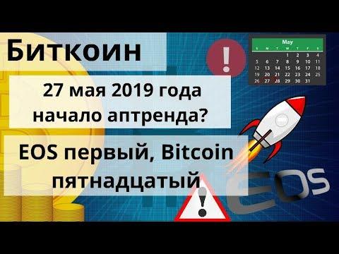 Заработать денег в россии в интернете
