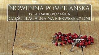 Nowenna Pompejańska (27-dniowa część błagalna), 3 części różańca; wersja pierwsza.