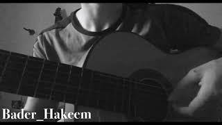 مازيكا عبدالقادر الاحمد - هش الخفوق Cover تحميل MP3